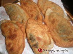 Καλιτσούνια χορτάρινα Greek Pita, Savory Muffins, Sweets Recipes, Greek Recipes, Recipies, Good Food, Bread, Baking, Vegetables
