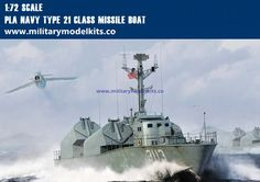 PLA Navy Type 21 Class Missile Boat Trumpeter 67203