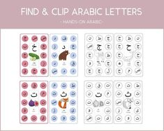 Make learning Arabic letters engaging for your child by using this find and clip activity. Your child can also place small objects, such as gems or pompoms, on the letters. This makes a perfect activity for identify the Arabic letters and for developing fine motor skills. #arabicforkids #arabicalphabet Letter Worksheets, Letter Activities, Hands On Activities, Arabic Alphabet Letters, Improve Vocabulary, Illustrated Words, Arabic Lessons, Word Building, Letter Form