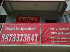 Best Dental Clinic in Patna