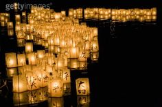 Japanese lanterns burning at night...wonder if I can do this in their pool. Erin if you see this, is this allowed lol