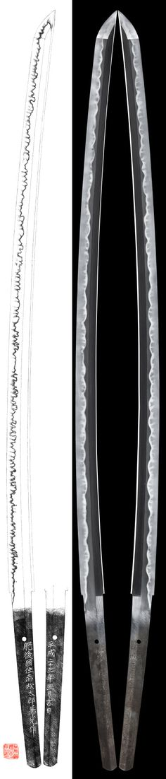 Clay tempering creates the wave-like pattern on the katana blades