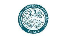 e-Pontos.gr: Η ΟΠΣΕ πενθεί για τα εκατοντάδες χιλιάδες θύματα τ...
