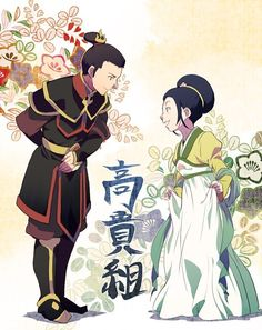 I love this artist, but I don't know their name Zuko and Toph