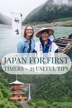 Japan for first timers – 25 useful tips – a matter of taste