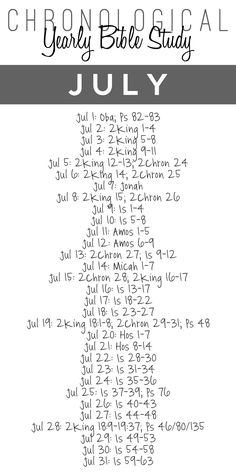 2014 Yearly Bible Study — July {Free Printable Download}