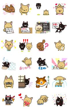 Animated stickers featuring iiwaken are here! How could anyone stay mad at these cute puppy dog looks.