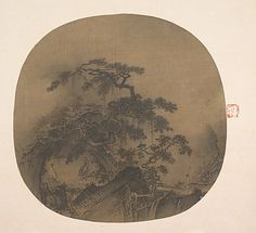 Conversation in a Cave After Ma Yuan  (Chinese, active ca. 1190–1225)