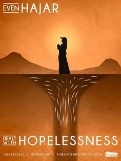 Allah's Test: Hajar