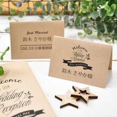 Just Married, Place Cards, Place Card Holders