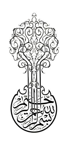 VK is the largest European social network with more than 100 million active users. Arabic Calligraphy Art, Beautiful Calligraphy, Arabic Art, Caligraphy, Font Art, Typography Art, Arabic Handwriting, Islamic Patterns, Islamic Images