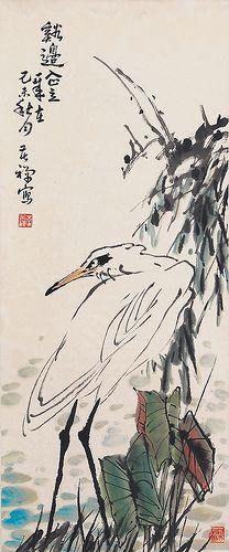 李苦禅-水禽图2