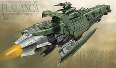 Gatlantis Empire Plalanca space armored crusier