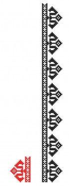 Poze MP456