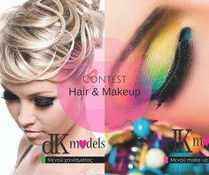 Διαγωνισμός του κομμωτηρίου Dkmodels με δώρο ένα χτένισμα & makeup look. - https://www.saveandwin.gr/diagonismoi-sw/diagonismos-tou-kommotiriou-dkmodels-me-doro-ena-xtenisma-makeup-look/