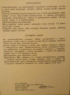 Vintage Estonian recipe card