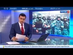 Киев просит Беркут вернуться