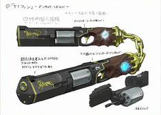 weird-weapons-saifung.jpg (500×355)