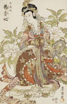 K Nakajima Woodblock Prints ... on Pinterest   Woodblock print, Japanese prints and Japan art