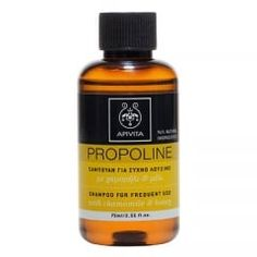 Mini Shampoo for Frequent Use with Chamomile & Honey 75ml. Available now at www.pharmeden.co.uk
