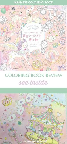 See inside Colors Make You Happy Vol 1 - Coloring Book Review this cute Japanese coloring book is the first book illustrated by Japanese artist, Miki Takei