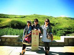 新疆~白哈巴國家森林公園~中國西部第一村-白哈巴~中國邊界5號碑~瘋狂爆闖遊(10) @ 燕青大美女部落格 :: 隨意窩 Xuite日誌