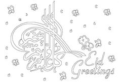 Eid Cards Coloring Pages
