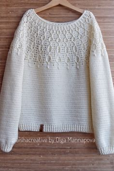 Crochet Cable, Knit Crochet, Crochet Clothes, Diy Clothes, Pull Torsadé, Pram Sets, Fillet Crochet, Hand Embroidery Tutorial, Textiles