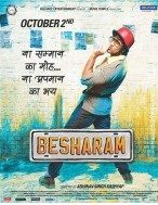 Besharam Movie Review | Music | Cast and Crew | Preview Besharam is going to be the biggest release of the Bollywood after the release of Chennai Express. The movie will release in 3600 screens in India with 700 screens in the abroad. Chennai Express was released in 3500 screens and now it is on the second number.The first trailor was released on 30th July and promotions are also on the peak. The starcast has visited many reality shows like […]