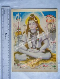 Lord Shiva Decorative Collectible Vintage Old Small Art Print Religious #848