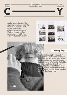 Graphic Design Posters, Graphic Design Typography, Graphic Design Inspiration, Exo Kokobop, Park Chanyeol, Human Poses Reference, Kpop Posters, Persian Poetry, Aesthetic Art