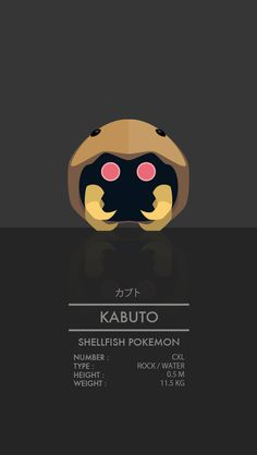 Kabuto by WEAPONIX on DeviantArt