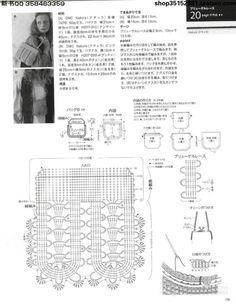 Keito Dama №166 2015 - 轻描淡写 - 轻描淡写