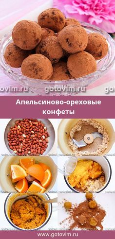 Orange and nut sweets. Recipe with photo – About Healthy Desserts Raw Desserts, Healthy Desserts, Healthy Recipes, Gifts For Cooks, Food Gifts, Raw Cake, Sports Food, Sweets Recipes, Easy Snacks