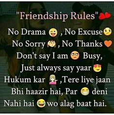 My friends my life - friendship rules sc no drama , no excuse no sorry , Best Friends Forever Quotes, Friend Quotes For Girls, Besties Quotes, Life Quotes Love, Crazy Quotes, Girl Quotes, Brother Quotes, Bestfriends, Bffs