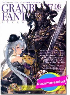 Granblue Fantasy Chronicle Vol. 8 Art Book
