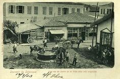 Epan21Kapan2 Greek History, Thessaloniki, Historical Pictures, Macedonia, Rue, Old Photos, The Past, City, Vintage