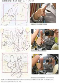 Find images and videos about text, tutorial and reference on We Heart It - the app to get lost in what you love. Animation Storyboard, Animation Reference, Drawing Reference Poses, Drawing Skills, Drawing Poses, Drawing Techniques, Figure Drawing, Photo Reference, Comic Tutorial