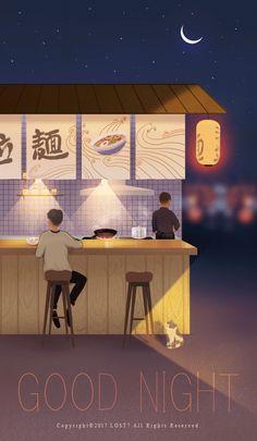 Guy eating at the ramen shop outside illustration gif art Gifs, Stock Design, Gif Lindos, Good Night Gif, Fanarts Anime, Aesthetic Gif, Anime Scenery, Moon Art, Cute Gif