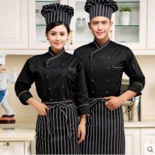 uniforme chef - Buscar con Google