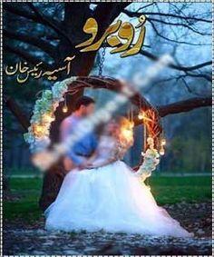 The Urdu Novel Rubaru is written by the great novelist Asia Raees Khan. It is a social and romantic Books To Read Online, Reading Online, Urdu Novels, Most Romantic, Asia, Pdf