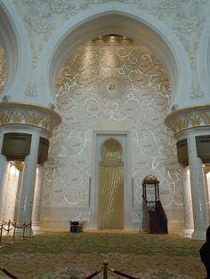 Misrah, Abu Dhabi Grand Mosque | Dubai Days