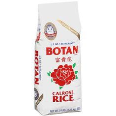 Botan: Calrose Rice, 5 Lb Botan: Calrose Rice, 5 Lb: Milled rice Specially selected U. number one extra fancy Just add water Walmart Usa, Spam Musubi, Japanese American, American English, Sushi Rolls, Fancy, Other Recipes, Asian Recipes, Rice