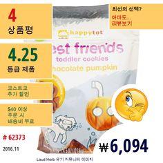 Nurture Inc. (Happy Baby) #어린이건강 #간식핑거푸드 #유아용간식