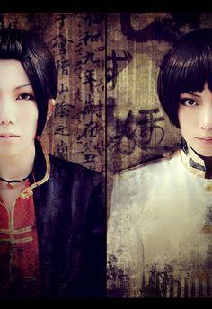 hetalia china japan by 0066.deviantart.com on @deviantART