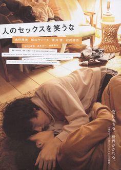 【ポスター】 素晴らしいクオリティの映画ポスター 広告集 【デザイン】 - NAVER まとめ