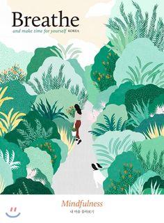 브리드 Breathe (계간) : ISSUE 1 [2019] 창간호 - YES24 Botanical Illustration, Illustration Art, Images Murales, Nature Posters, Magazine Illustration, Magazine Design, Magazine Art, Magazine Covers, New Wall
