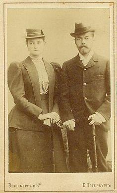 Czar Nicholas II. His family's fate was tragic, yet prognosticated by Rasputin.