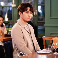 Angel's Last Mission: Love (단, 하나의 사랑) - Drama - Picture Gallery Cute Asian Guys, Kim Myung Soo, Myungsoo, Joo Hyuk, Woollim Entertainment, Kdrama Actors, Drama Korea, Strong Girls, Korean Actors