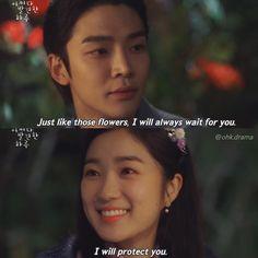 W Korean Drama, Korean Drama Quotes, K Drama, Drama Film, Tv Quotes, Qoutes, Facebook Featured Photos, Sad Anime Quotes, Facebook Features